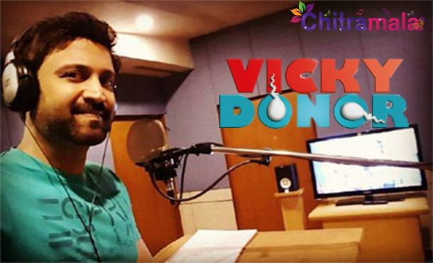 Sumanth in Vicky Donor