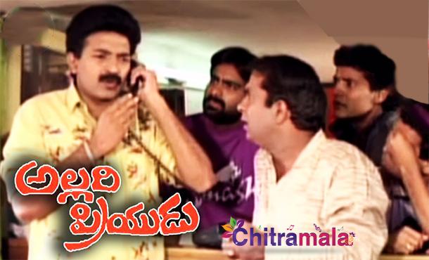Ravi Teja in Allari Priyudu