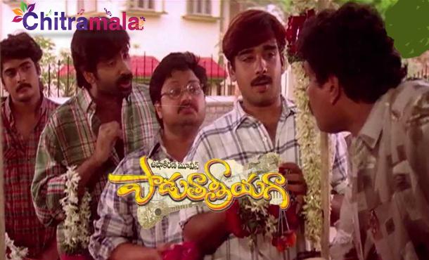 Ravi Teja in Padutha teeyaga