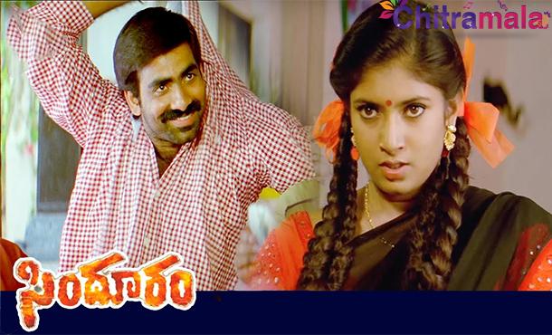 Ravi Teja in Sindhooram