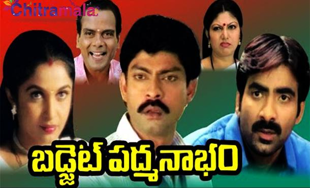 Ravi teja in Budget Padmanabham