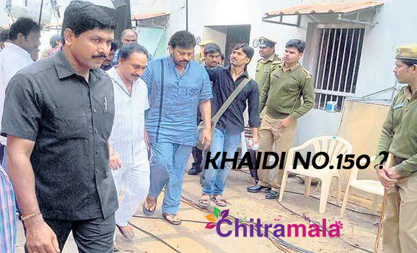 Chiru's 150th film title
