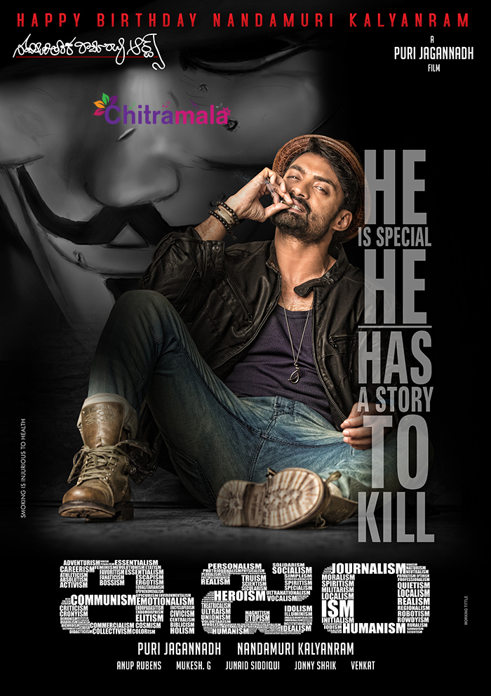 ISM First Look