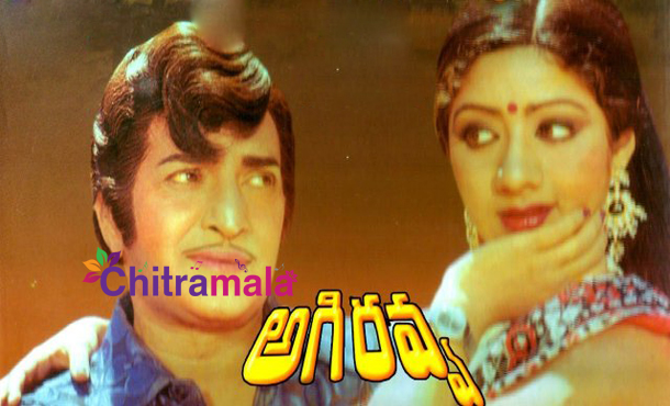 mayabazar telugu color full movie download
