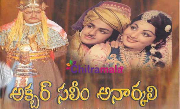 NTR in Akbar Salim Anarkali