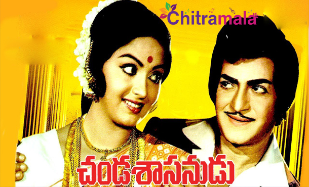 NTR in Chanda Sasanudu