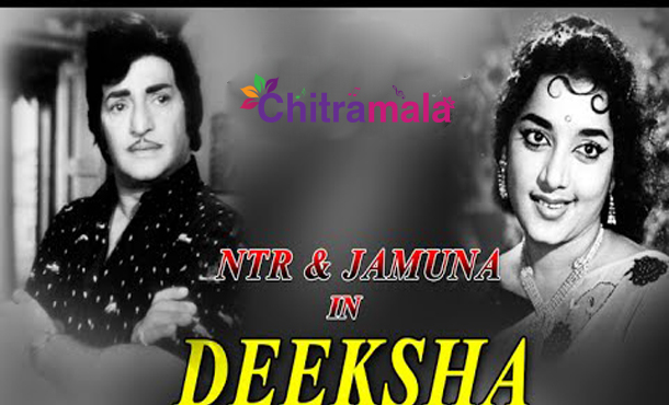 NTR in Deeksha