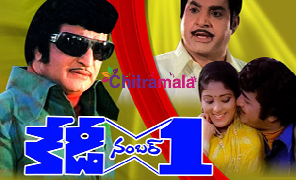 NTR in K.D.No.1