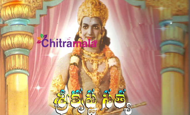NTR in Sri Krishna Satya