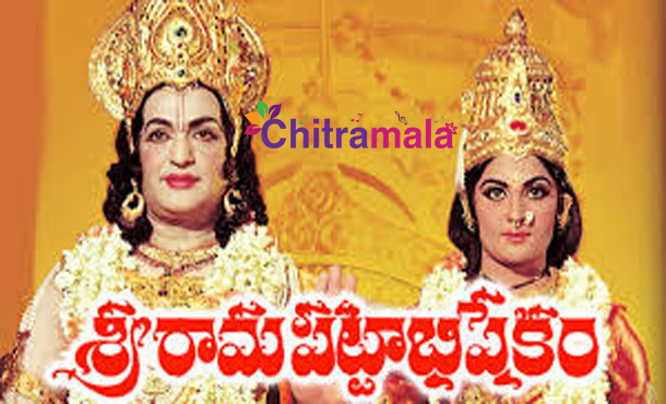 NTR in Sri Rama Pattabhishekam