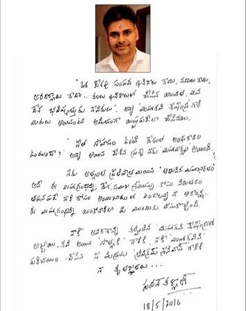 Pawan Kalyan Letter