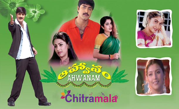 Srikanth in Aahvanam