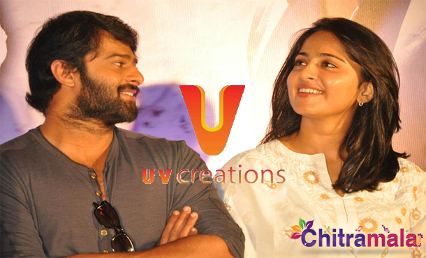 UV Creations new project Radha Premakatha