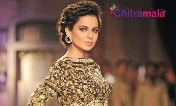 Kangana Ranaut Marriage