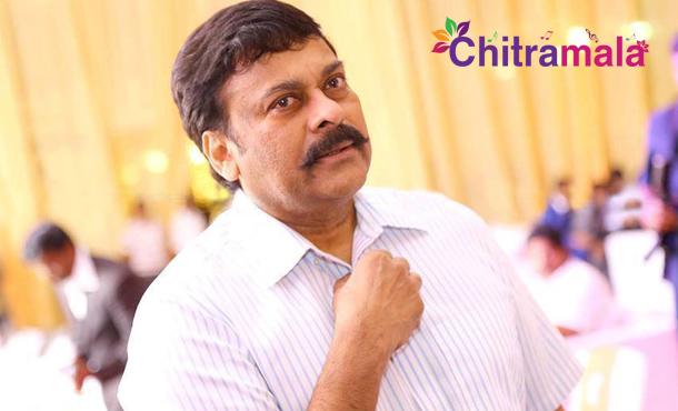 Chiranjeevi Looking For Item Girls