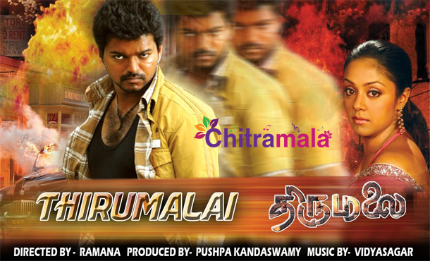 Vijay in Thirumalai