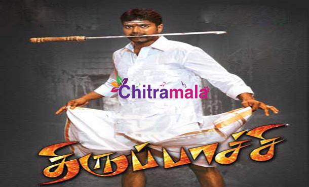 Vijay in Thirupaachi