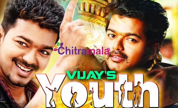 Vijay in Youth