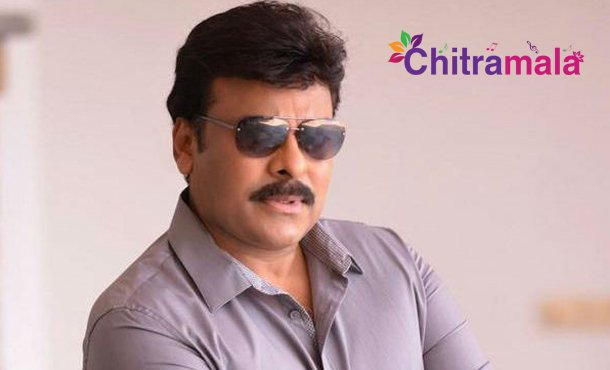 Chiru Chief Guest For Majnu Audio