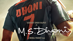 MS Dhoni Movie Photos