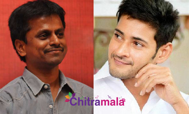 Mahesh Babu and AR Murugadoss Movie