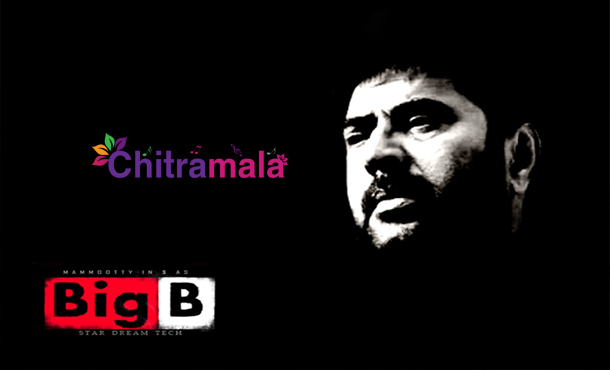 Mammootty in Big B