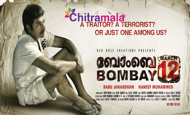 Mammootty in Bombay March 12