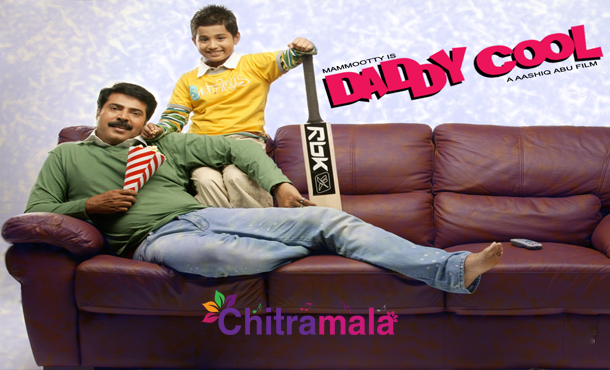 Mammootty in Daddy Cool