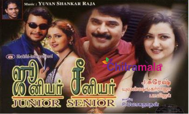 Mammootty in Junior Senior