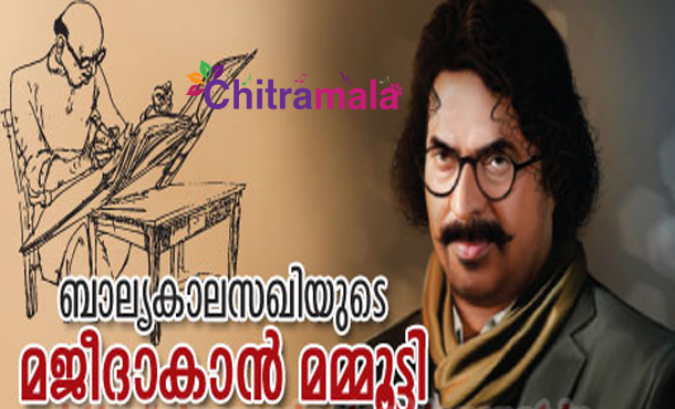 Mammootty in Mathilukal