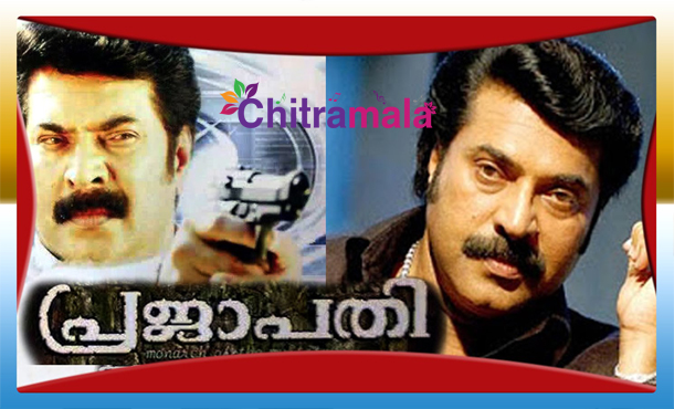 Mammootty in Prajapathi