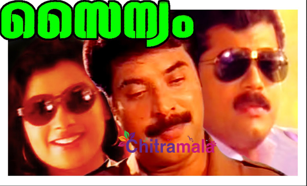 Mammootty in Sainyam