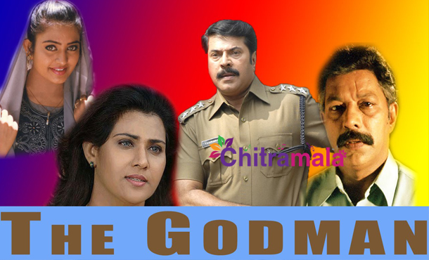 Mammootty in The Godman