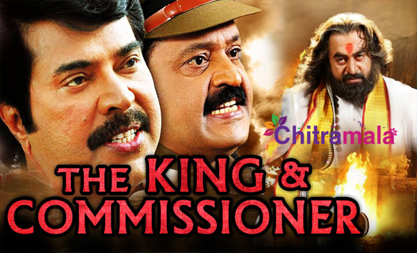 Mammootty in The King & the CommissionerMammootty in The King & the Commissioner