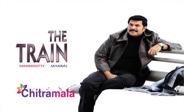 Mammootty in The Train