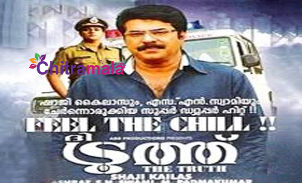 Mammootty in The Truth