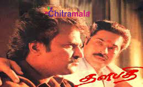 Mammotty in Thalapathi