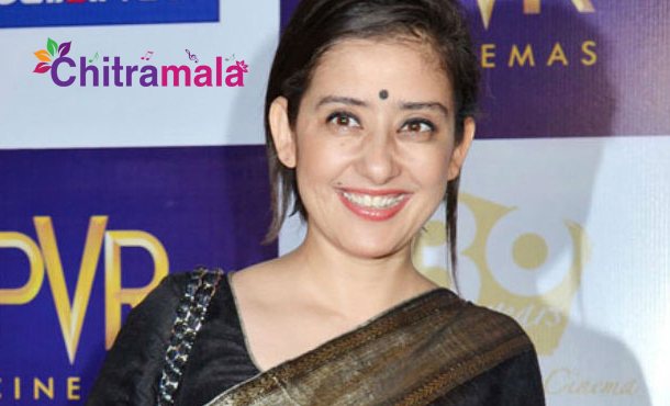 Manisha Koirala Second Marriage