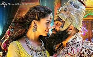 A still from Kashmora
