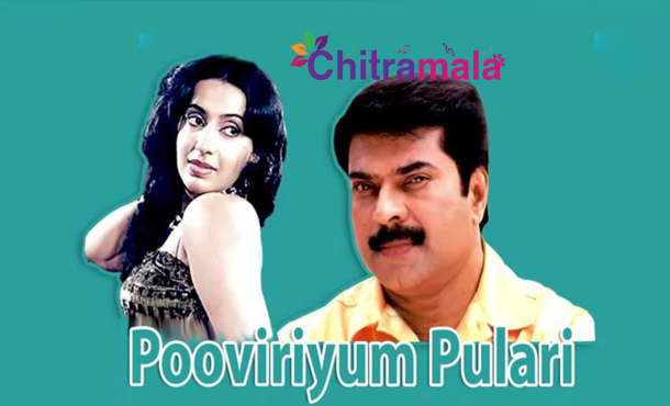 Mammotty in Pooviriyum Pulari