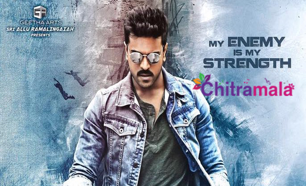 Perfect Enemy for Charan