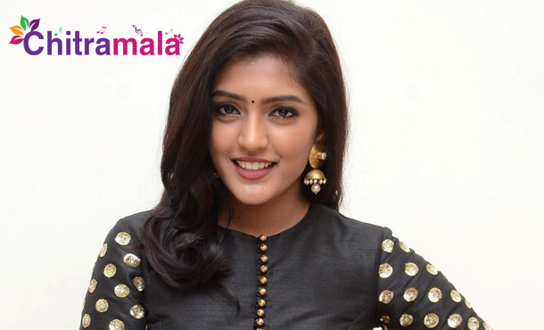 Eesha out from Vamsi Movie