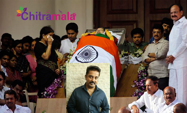 Kamal Tweet On Jayalalitha Death