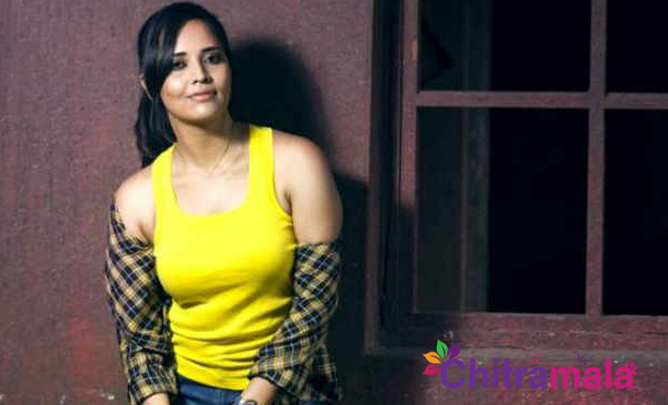 Anchor Anasuya Mega Event