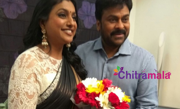 Chiranjeevi and Roja