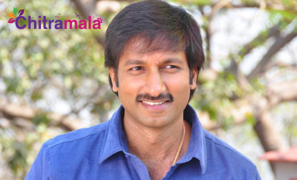 Gopichand New Movie