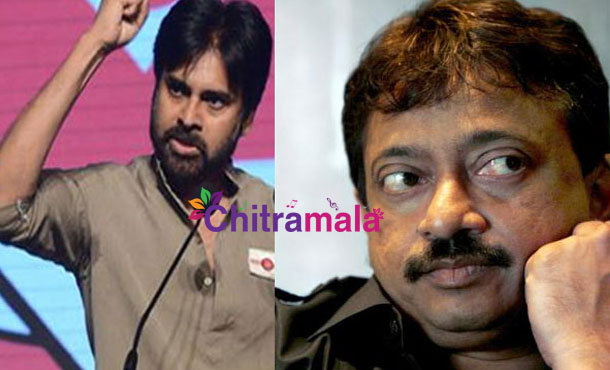Pawan Kalyan and RGV