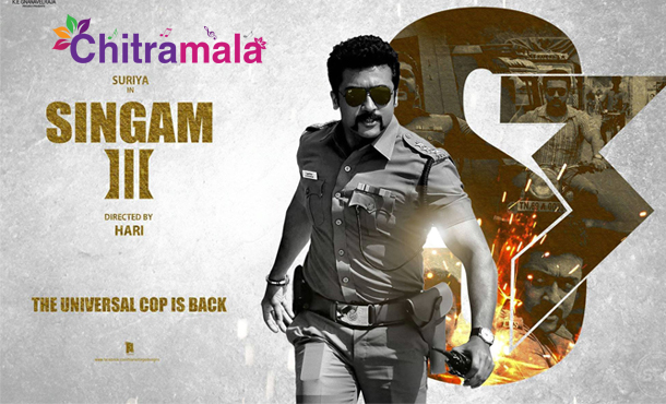 Singham 3 Pre-Release Business