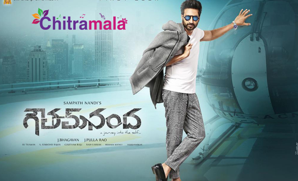 Gopichand Gautam Nanda First Look