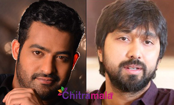 Jr NTR gift to Bobby
